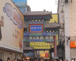 【回想録】2003年当時の中国進出に関する私の思い