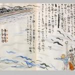 【アジアの中の日本人】台湾生まれで台湾を愛した画家 立石 鉄臣